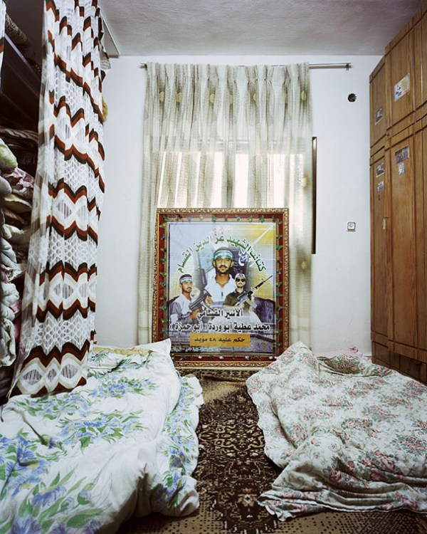 DOUHA by James Mollison - Where Children Sleep